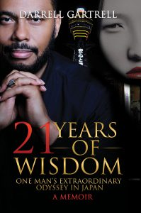 21 Years of Wisdom cover