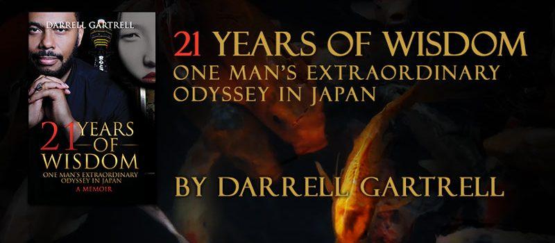 21 Years of Wisdom