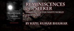 Reminiscences Of A Seeker banner