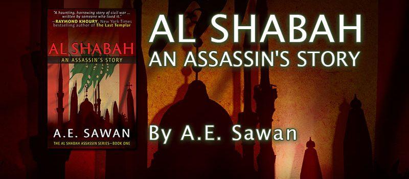 Al Shabah