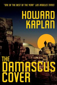 The Damascus Cover cover