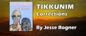 New Book Tikkunim, kabbalistic tikkunim, book of articles