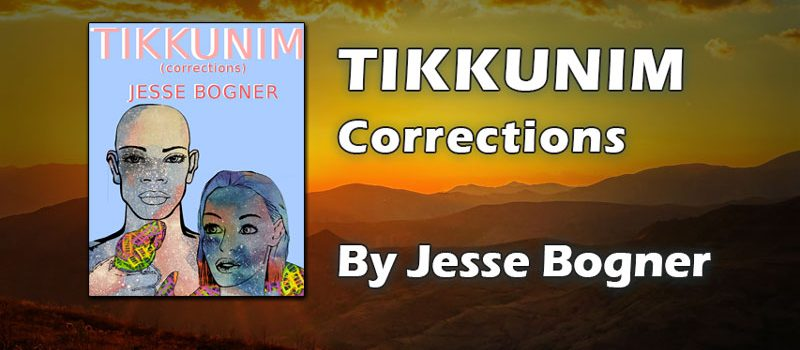 Tikkunim (Corrections)